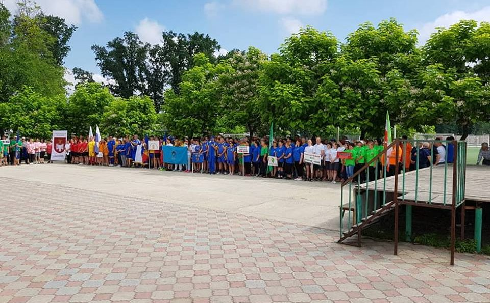 Spartachiada Federației Sindicatelor Angajaților din Serviciile Publice din Republica Moldova, ediția VI-a, 2018