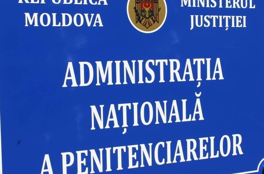 Ziua profesională a funcționarului public cu statut special din cadrul sistemului administrației penitenciare