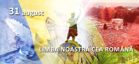 """Mesaj de felicitare cu prilejul sărbătorii naționale """"Limba noastră"""""""